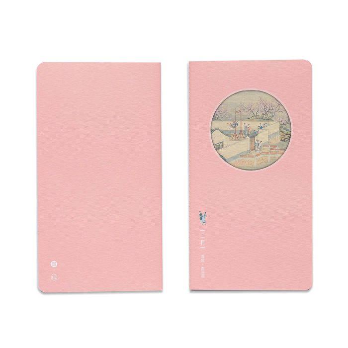 (複製)故宮精品|十二月月令圖·三月 萬用手札