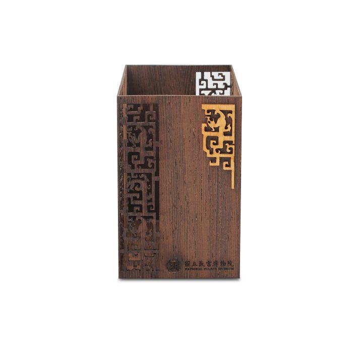 (複製)故宮精品|龍鳳紋木筆筒(越檜)