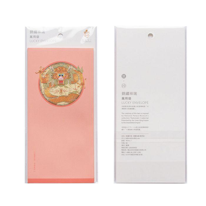 (複製)故宮精品|錦繡祥瑞‧組合萬用袋(組合6入)