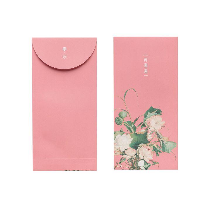 (複製)故宮精品|錦繡祥瑞·平金精繡雲龍 萬用袋(單色6入)