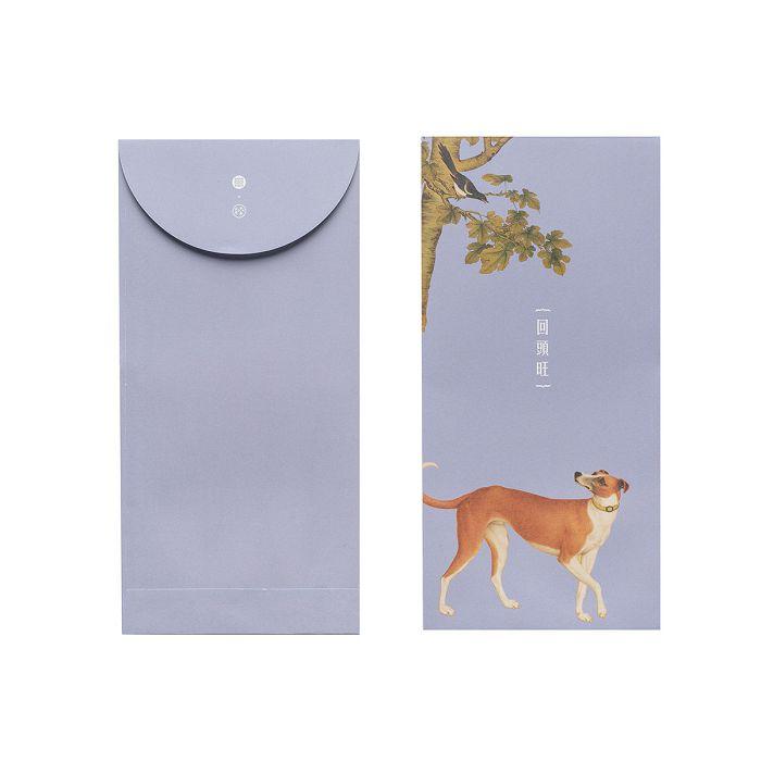 (複製)故宮精品|郎世寧系列·報屏安 萬用袋(單色6入)