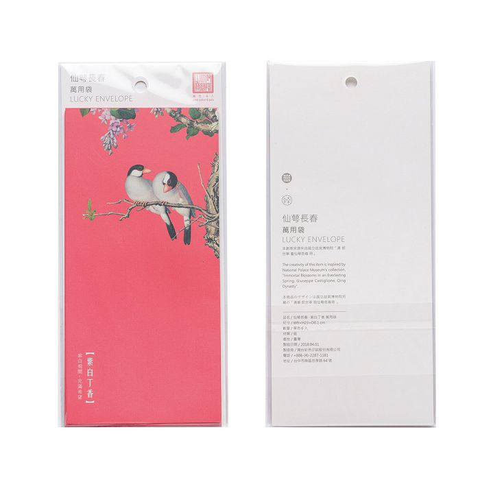(複製)故宮精品|仙萼長春·桃花 萬用袋(單色6入)