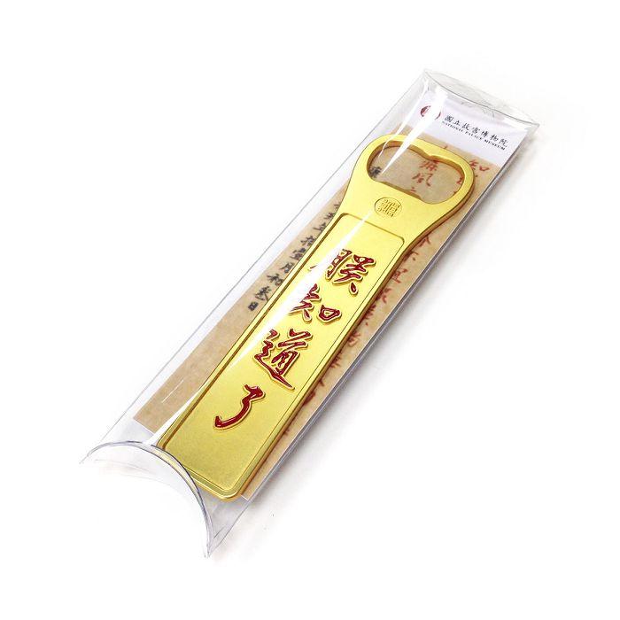 (複製)故宮精品|仙萼長春·牡丹 萬用袋(單色6入)