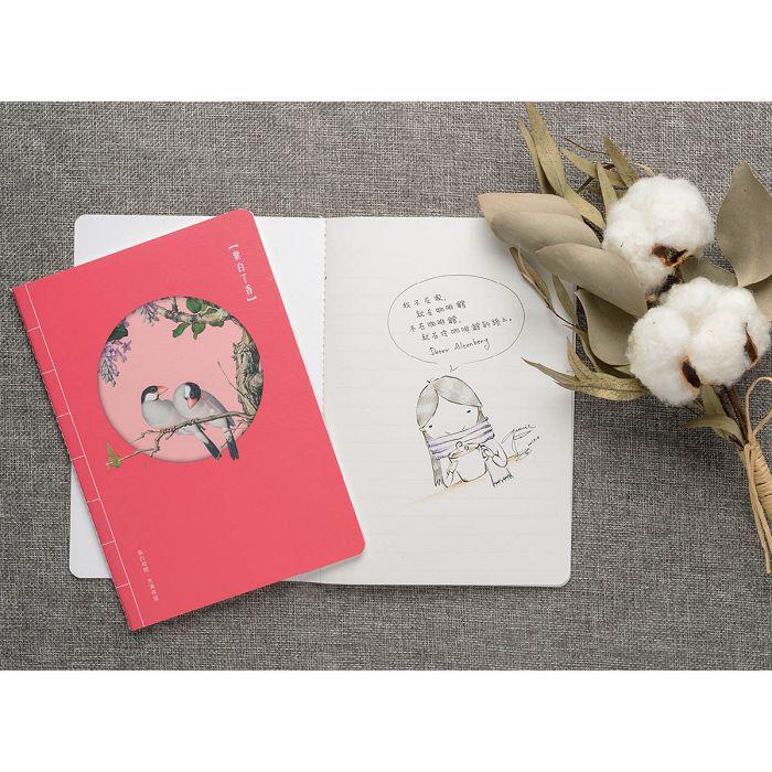 (複製)故宮精品 | 仙萼長春冊餐墊禮盒-櫻桃桑鳲