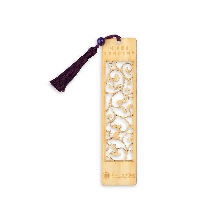 (複製)故宮精品 | 青花紋造型書籤 (櫻)