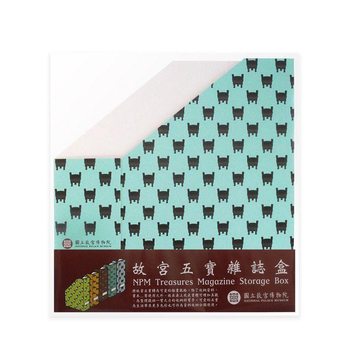 (複製)故宮精品 | 青花紋造型書籤 (白)
