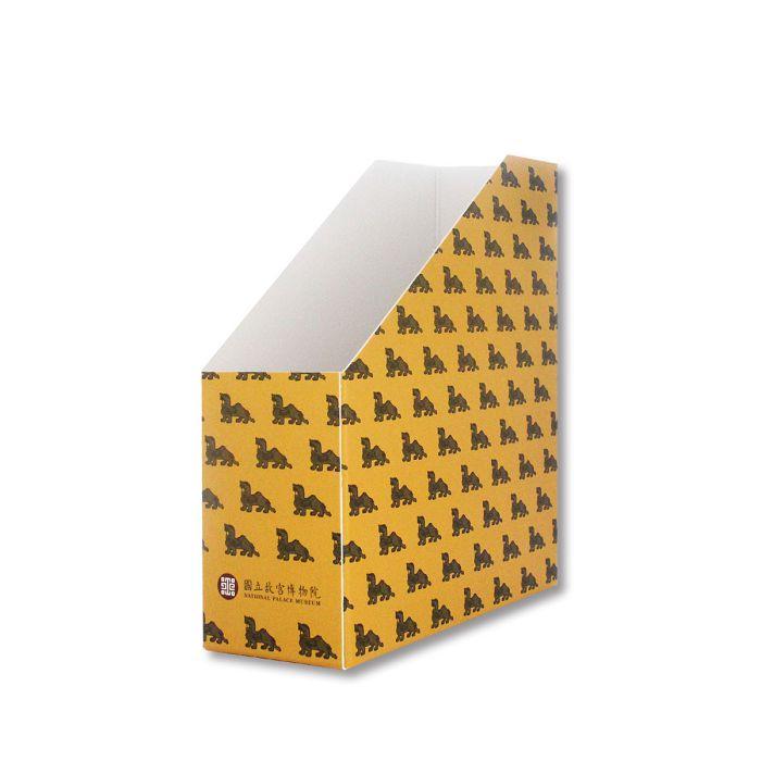 (複製)故宮精品 | 故宮五寶雜誌盒-肉形石