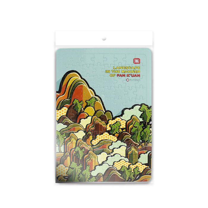 (複製)故宮精品 | 故宮五寶雜誌盒-翠玉白菜