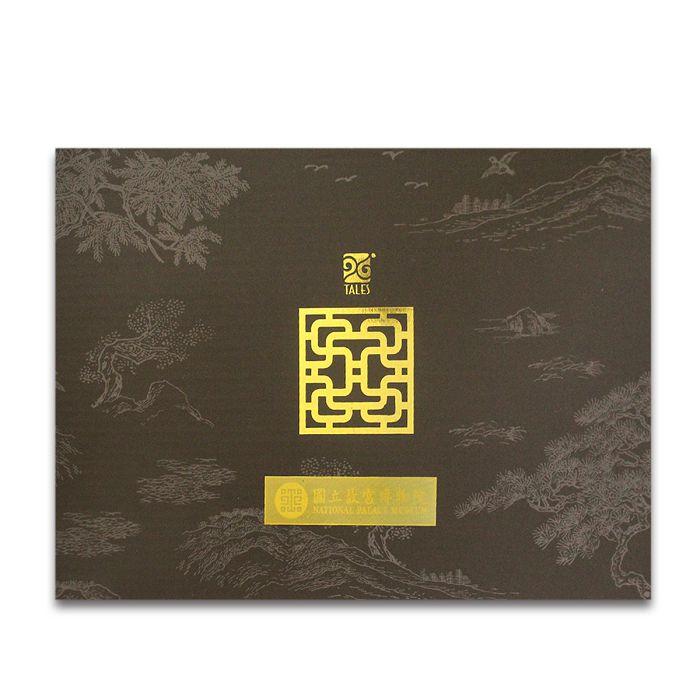 (複製)故宮精品 | 鏡花舞影-丁香‧馬克蓋杯
