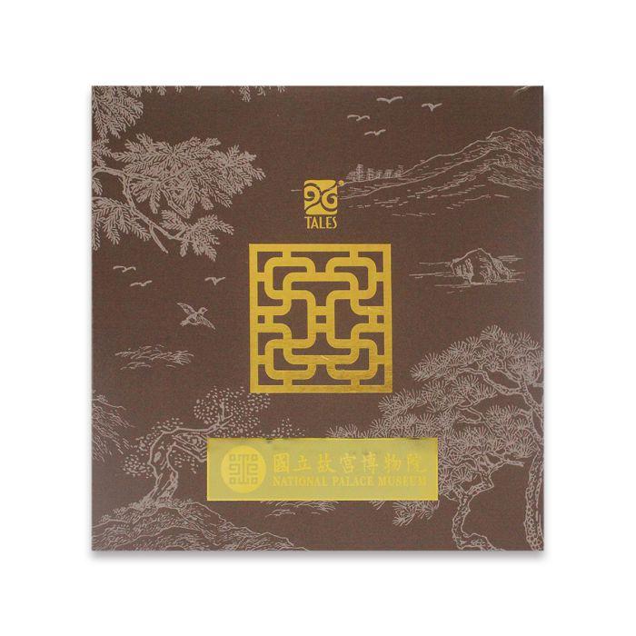 (複製)故宮精品 | 鏡花舞影-雅菊‧蓋碗