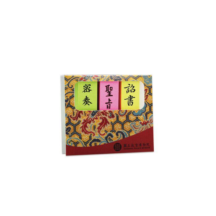 (複製)故宮精品 | 紅地團花紋鏤空書籤