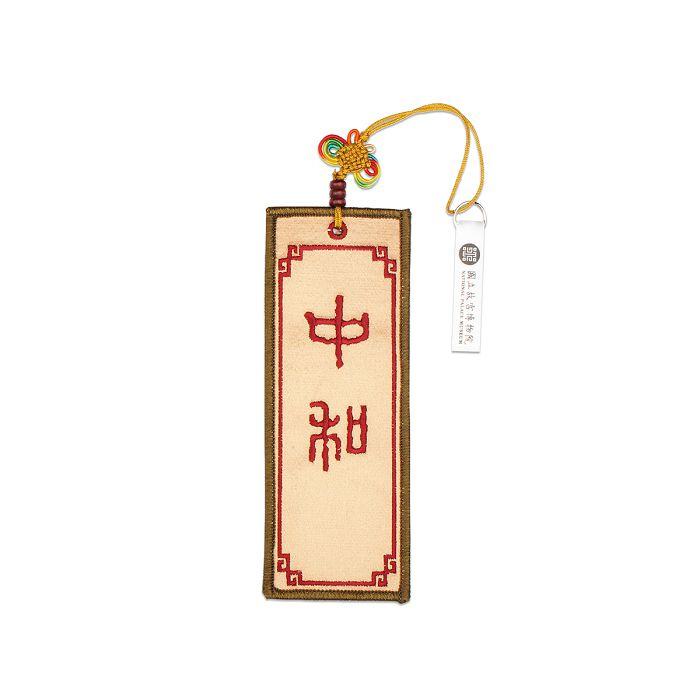 (複製)故宮精品 | 刺繡書籤-中和綠