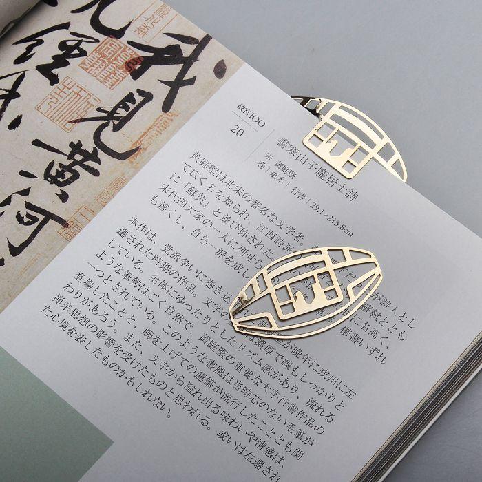 (複製)故宮精品 | 書籤夾-蓮花溫碗