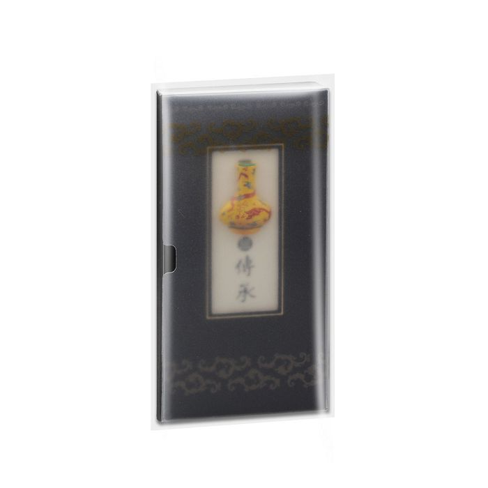 (複製)故宮精品 | 典藏傳承手札-百蝶瓶