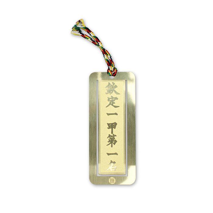 (複製)故宮精品 | 迷你瓷器詩句菊花梅瓶