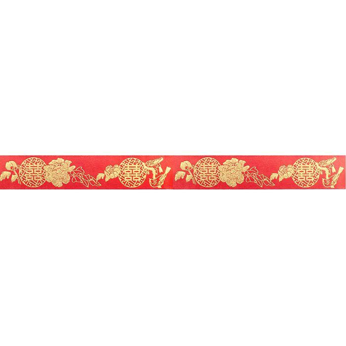 (複製)故宮精品 | 大紅囍事如意燙金紙膠帶