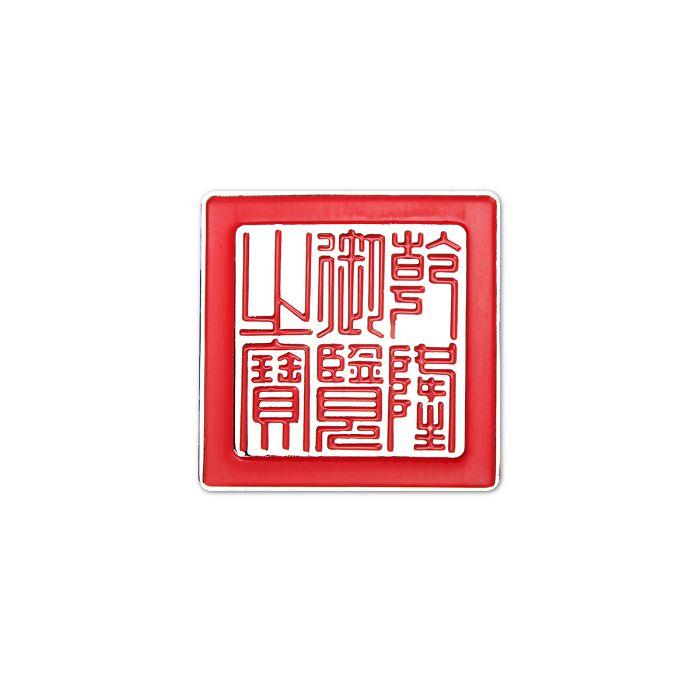 (複製)故宮精品 | 鬥彩雞文鎮尺-金