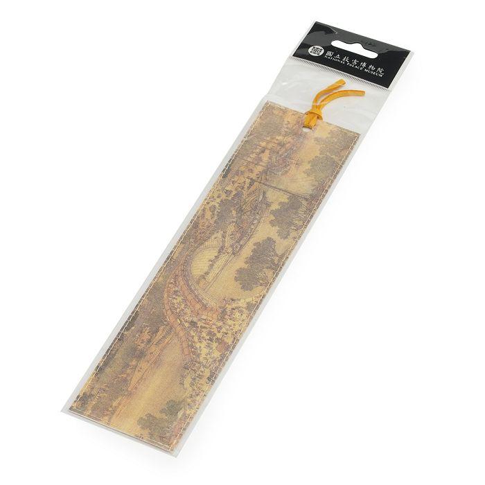 (複製)故宮精品 | 黃帝蝦蟇經鉛筆組
