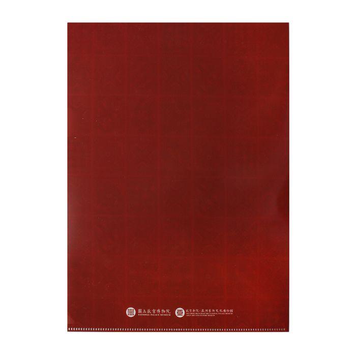 (複製)故宮精品 | 印尼印花蠟染裙文件夾