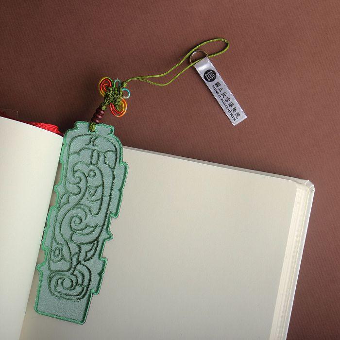 (複製)故宮精品 | 刺繡方巾文件夾