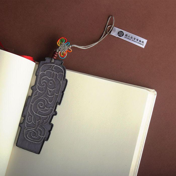 (複製)故宮精品 | 刺繡書籤-玉龍鳳紋綠