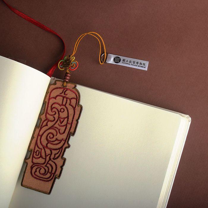 (複製)故宮精品 | 刺繡書籤-玉龍鳳紋灰