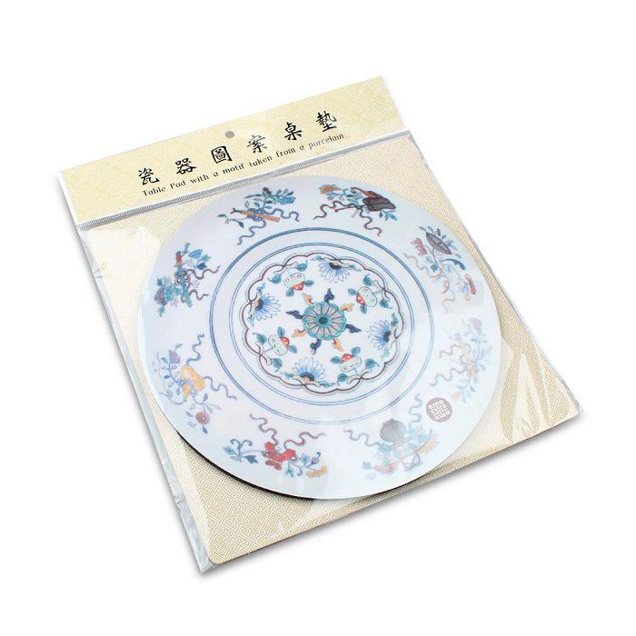 (複製)故宮精品   瓷圖桌墊-葵花