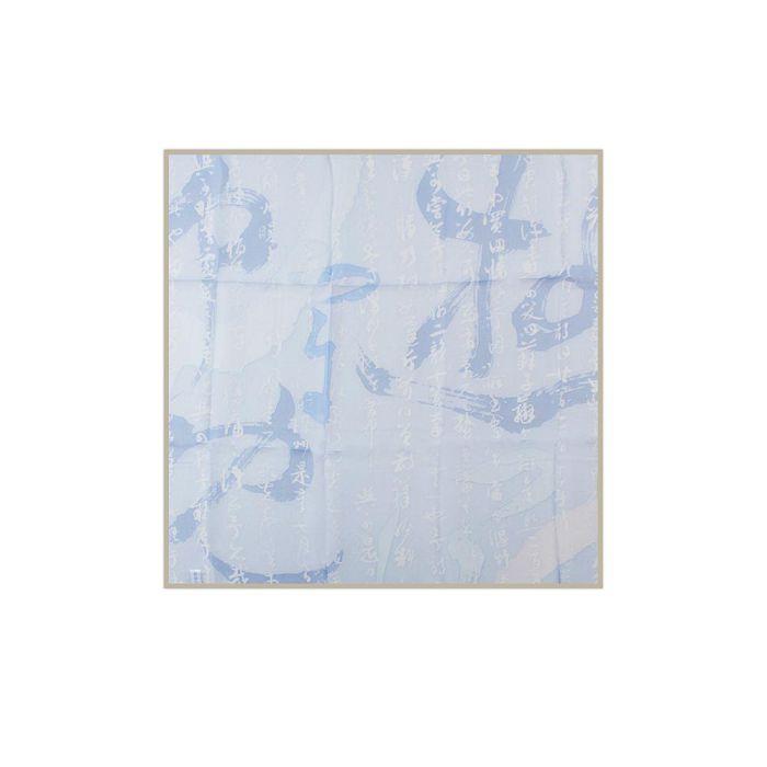 (複製)故宮精品 | 白玉簪絲巾紗 (紫)