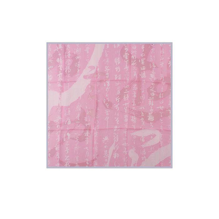 (複製)故宮精品 | 書法絲巾紗 (淺藍)