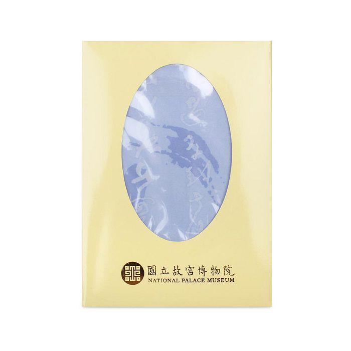 (複製)故宮精品 | 書法絲巾紗 (粉紅)
