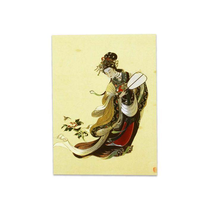 (複製)故宮精品 | 明信片-畫耄耋同春 紅梅貍奴