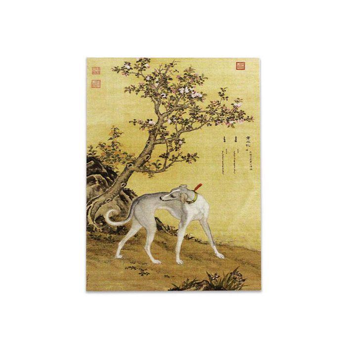(複製)故宮精品 | 明信片-畫十駿犬斑錦彪