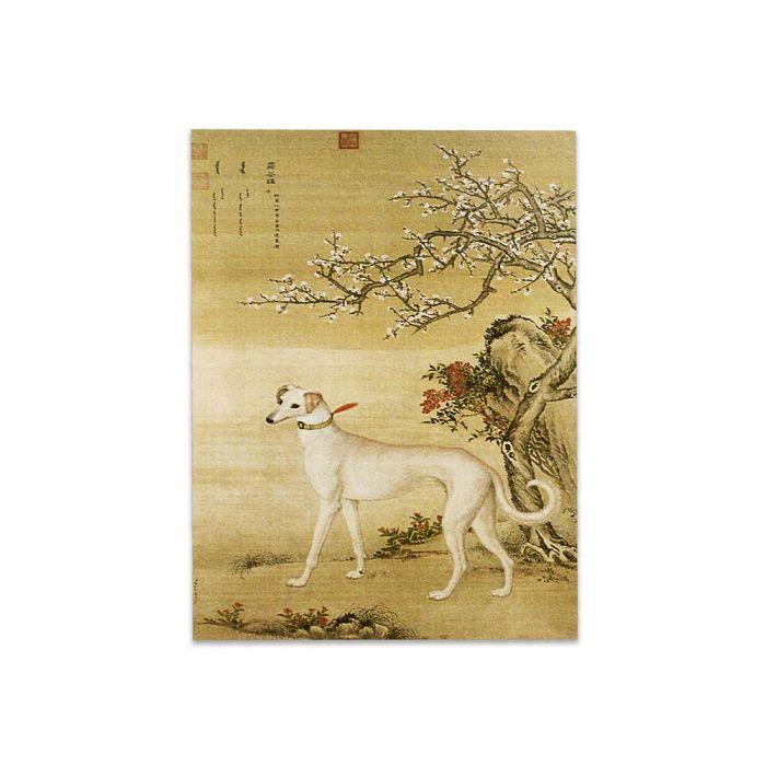 (複製)故宮精品 | 明信片-畫十駿犬雪爪盧