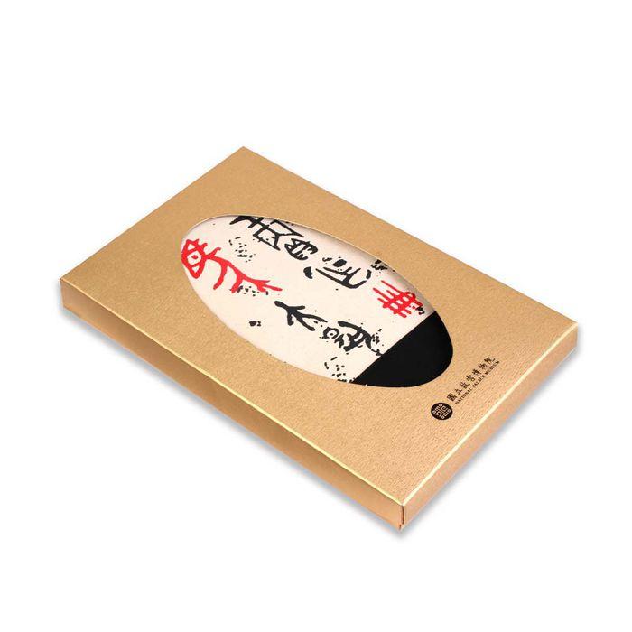(複製)故宮精品 | 明信片-畫十駿犬墨玉螭