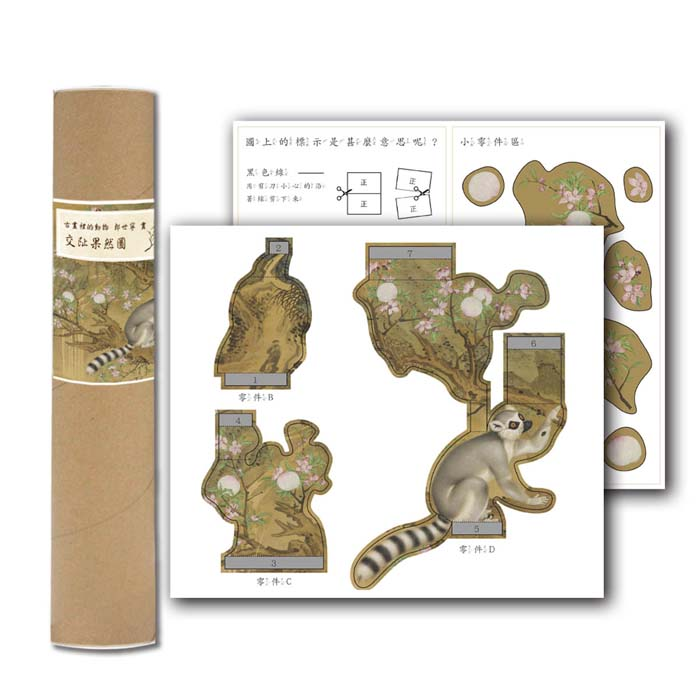 (複製)故宮精品 | 國寶抽紙盒套芍藥