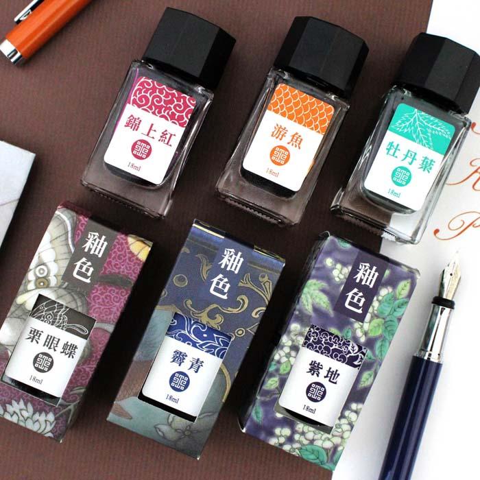 (複製)故宮精品 | 釉色鋼筆墨水 紫地