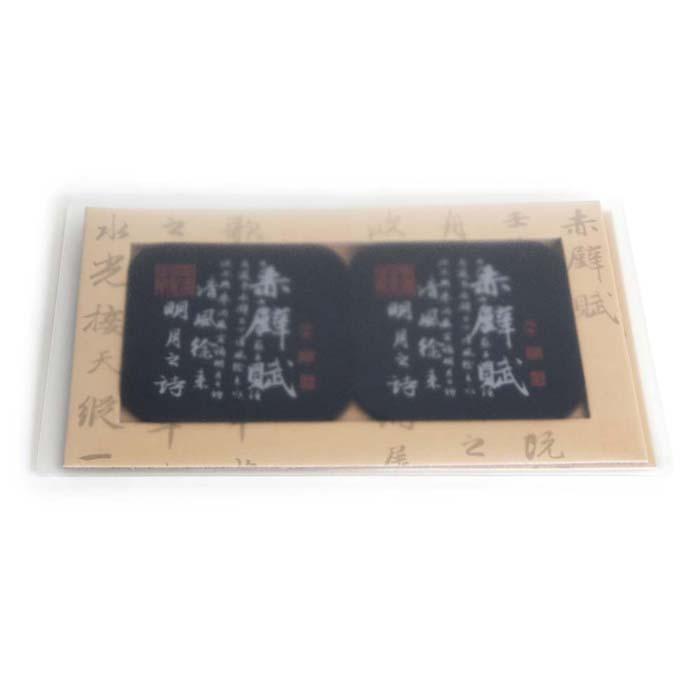 (複製)故宮精品 | 漢宮春曉相框明信片