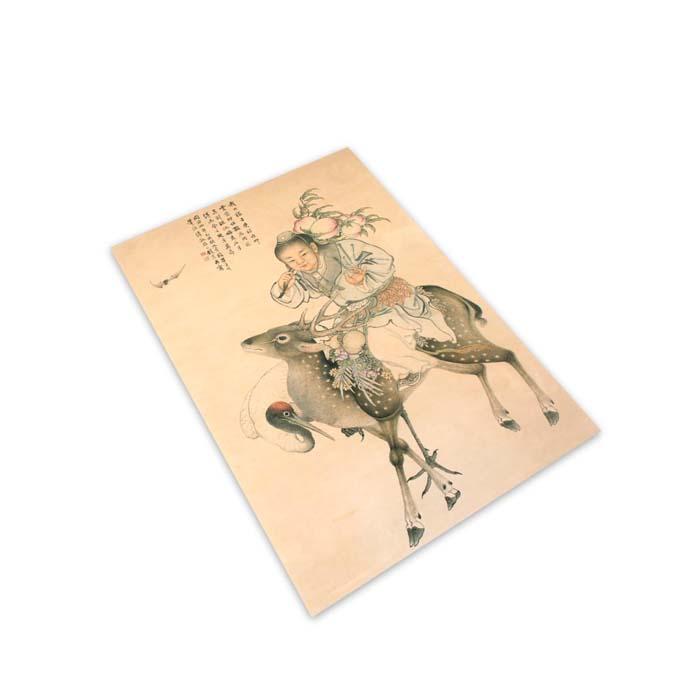 (複製)故宮精品 | 牡丹小豬陶瓷撲滿