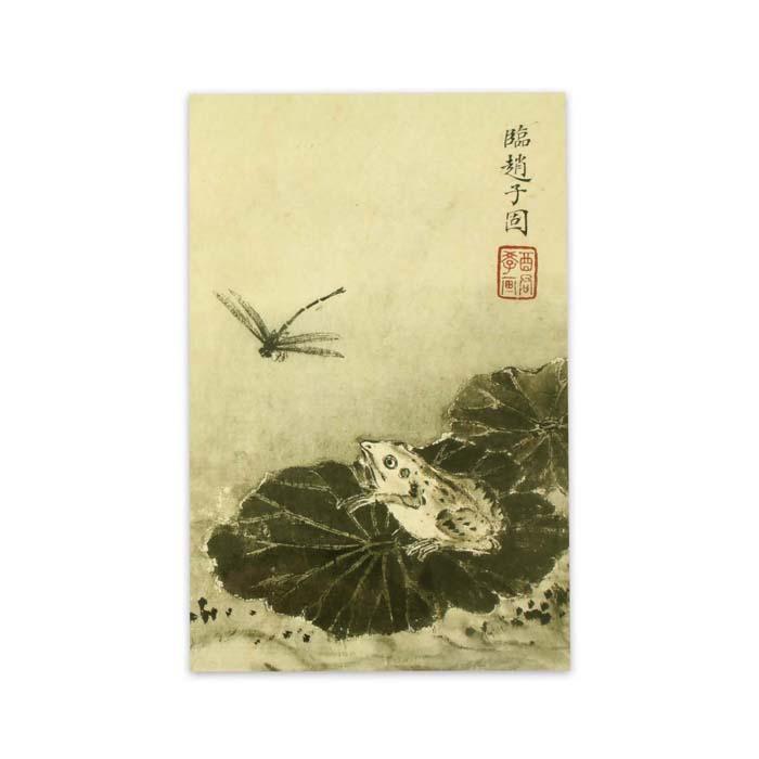 (複製)故宮精品 | 清張偉寫生花卉冊水仙明信片