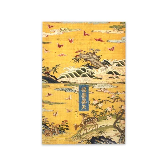 (複製)故宮精品 | 萬年不老冊封面(局部)明信片