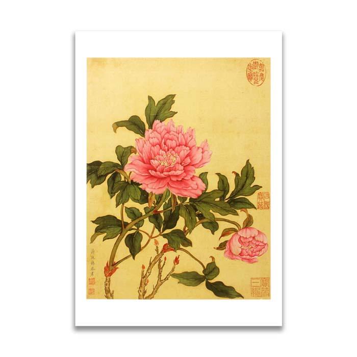 (複製)故宮精品 | 圖卡-清鄒元斗花卉冊梅