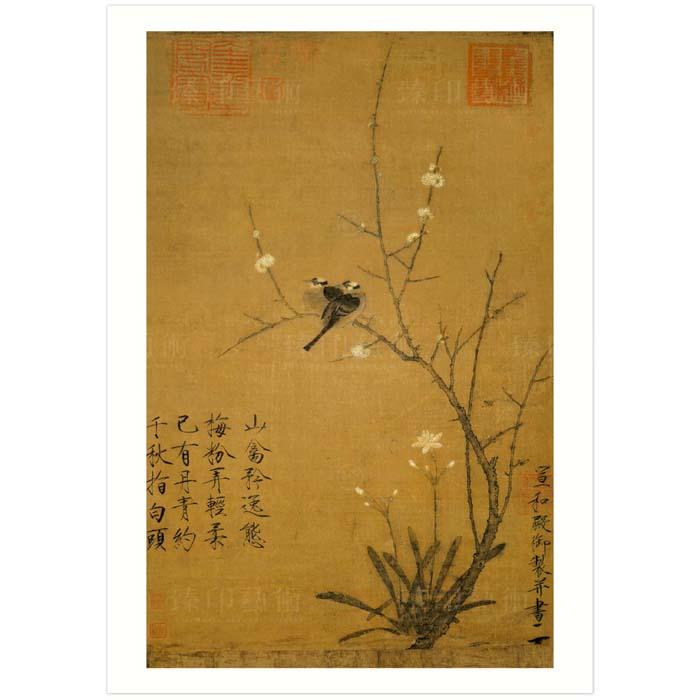 (複製)故宮精品   圖卡-夏景花卉詩蓮花