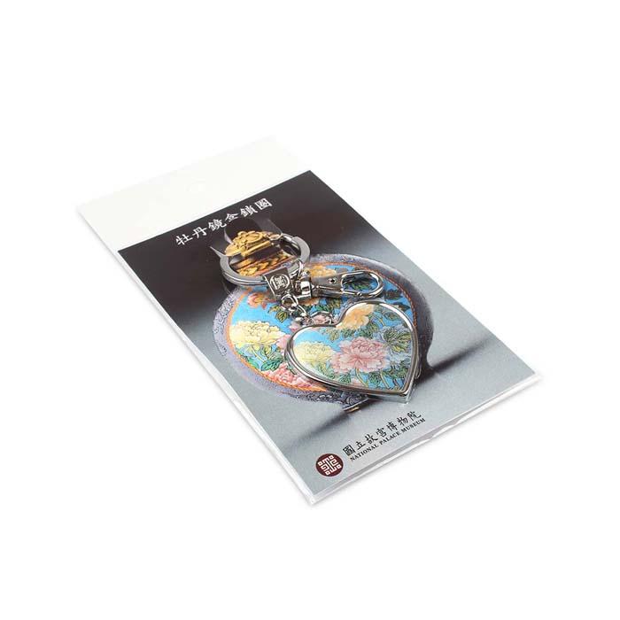 故宮精品 | 牡丹鏡盒鎖圈
