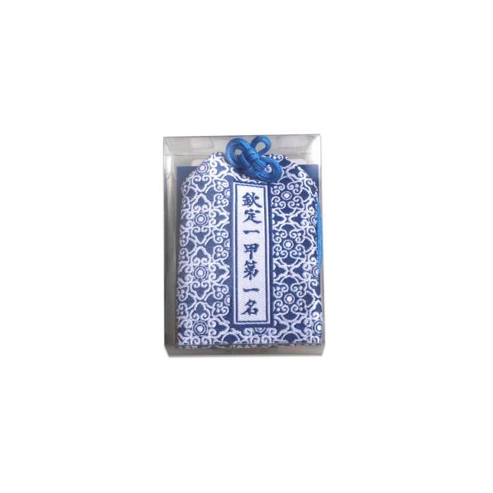 (複製)故宮精品   螭紋璧(彩色)吊飾