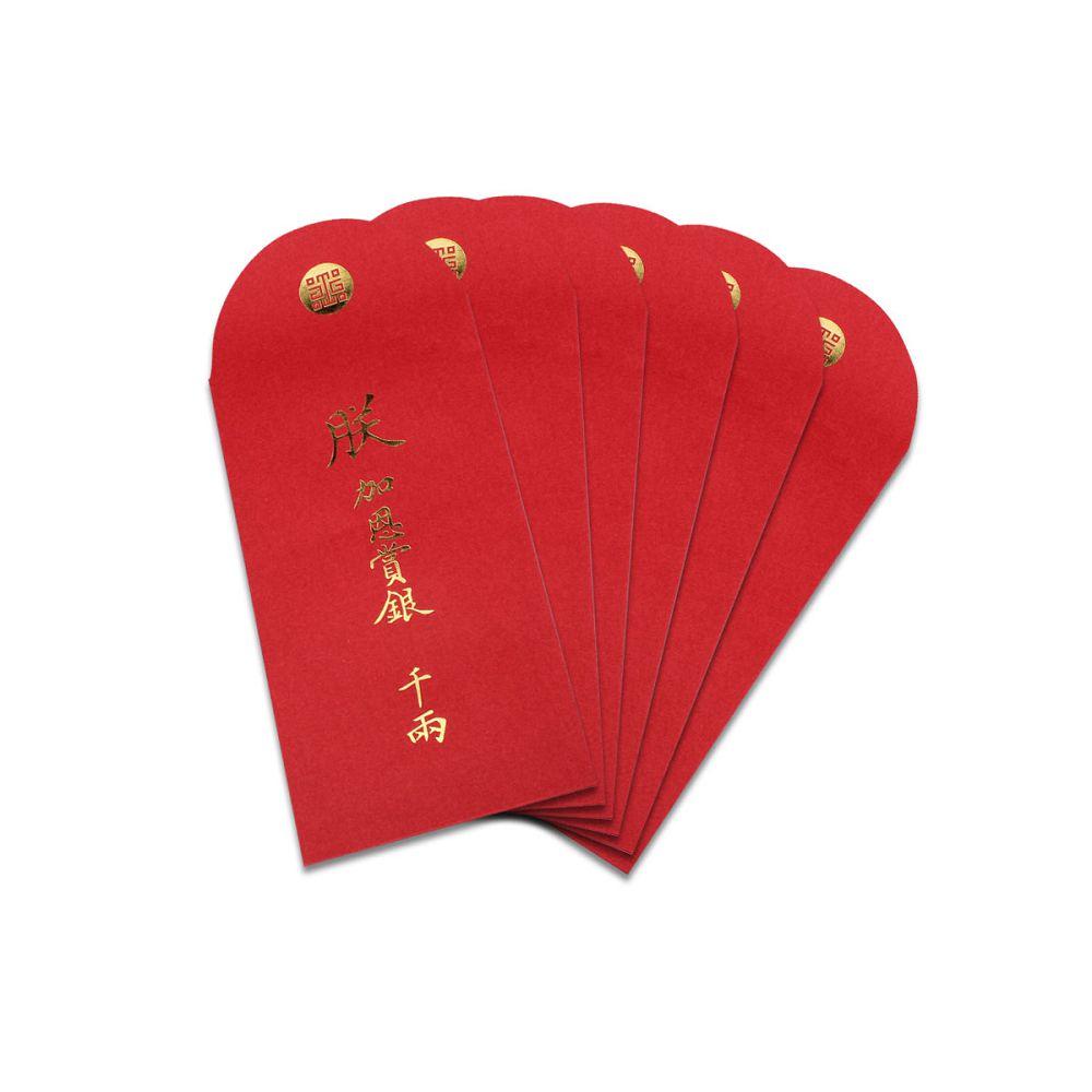 故宮精品 朕加恩賞銀紅包袋(6入)