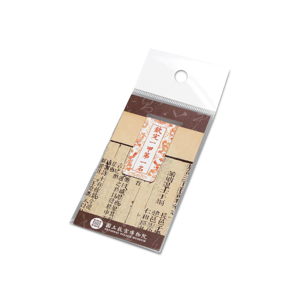 故宮精品|磁鐵書籤 第一名