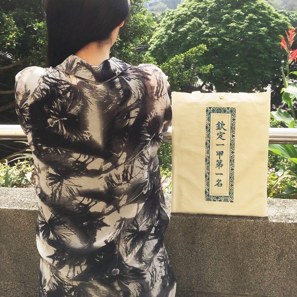 故宮精品|帆布袋 第一名 藍