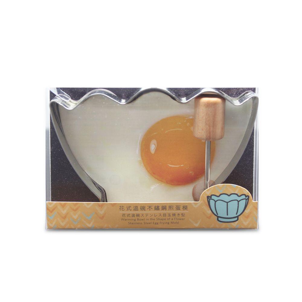故宮精品|花式溫碗不鏽鋼煎蛋模