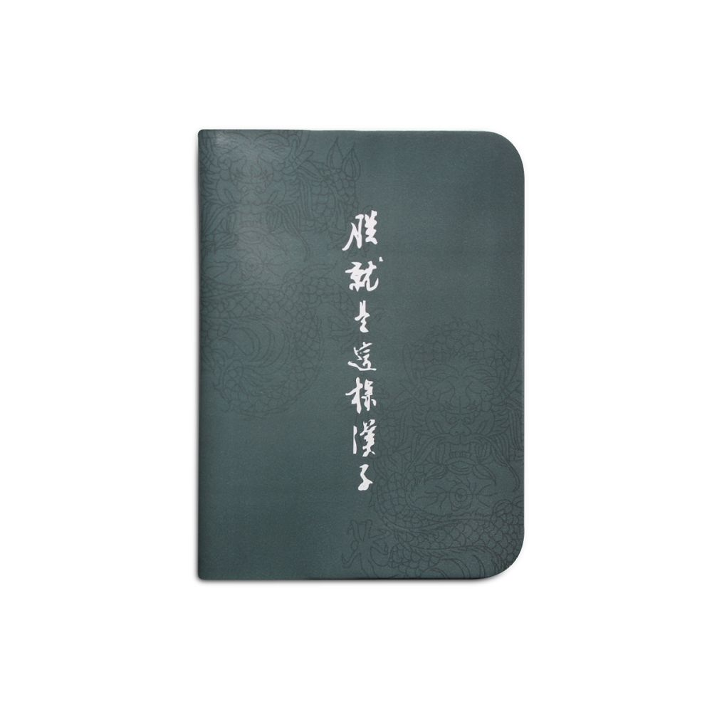 故宮精品|朕之護照 奏摺篇
