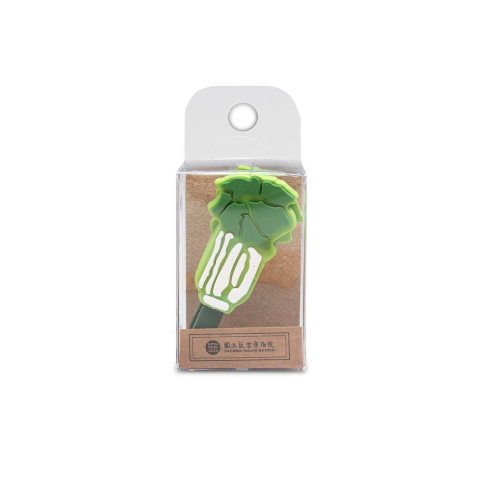 故宮精品|翠玉白菜捲線器